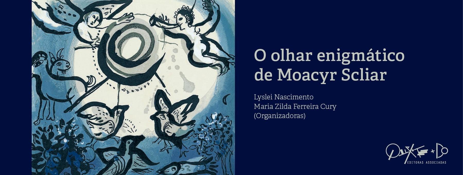 o_olhar_enigmatico_de_moacyr_scliar